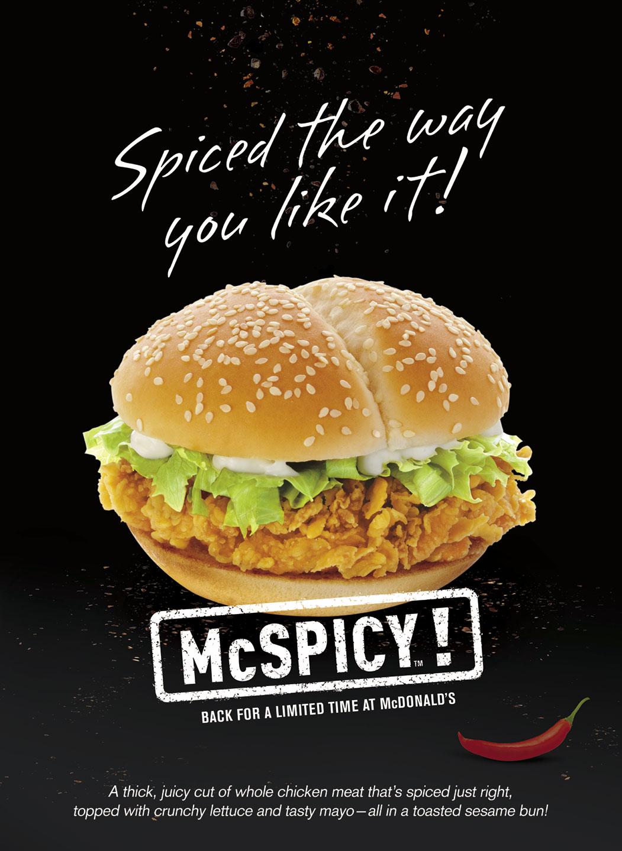 mcspicy-key-visual